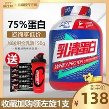 康比特乳清蛋白粉tu5270gwo男女运动健身瘦的增肌Whey5磅