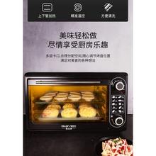 电烤箱tu你家用48as量全自动多功能烘焙(小)型网红电烤箱蛋糕32L