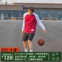 PHEtu篮球速干Tie袖春季2021新式圆领宽松运动上衣潮帅气衣服