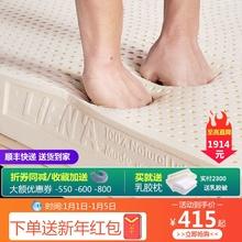 进口天tu橡胶床垫定ay南天然5cm3cm床垫1.8m1.2米