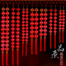 新年装tu品红色丝光ay球串挂件春节乔迁新房挂饰过年商场布置