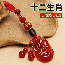 高档红tu瑙十二生肖ay匙挂件创意男女腰扣本命年牛饰品链平安