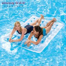 原装正tuBestway十六孔双的浮排 充气浮床沙滩垫 水上气垫