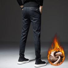 莱克斯顿2tu220新品ba5g6男式增至韩款时尚潮牌青年牛仔裤男