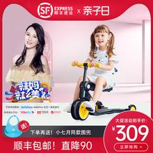 bebtuhoo五合ng3-6岁宝宝平衡车(小)孩三轮脚踏车遛娃车