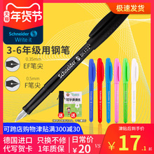 德国进tuschnelvr施耐德钢笔BK402+可替换墨囊三年级中(小)学生开学专用