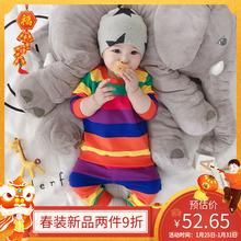 0一2tu婴儿套装春lv彩虹条纹男婴幼儿开裆两件套十个月女宝宝
