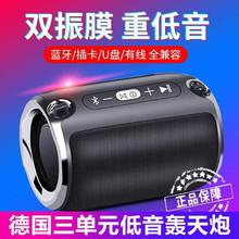 德国无tu蓝牙音箱手hi低音炮钢炮迷你(小)型音响户外大音量便
