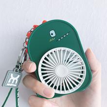 202tu新式便携式hi扇usb可充电 可爱恐龙(小)型口袋电风扇迷你学生随身携带手