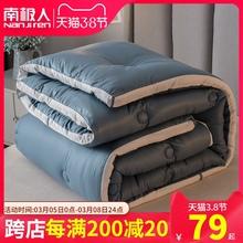 南极的tu厚保暖冬被ui秋被芯学生宿舍单的褥四季通用