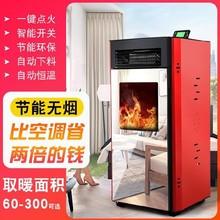 大型冬tu燃料家用炉ui厅农村采暖配件电。取暧生物质暖炉颗。