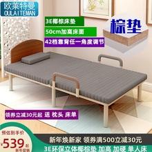 欧莱特tu棕垫加高5zi 单的床 老的床 可折叠 金属现代简约钢架床