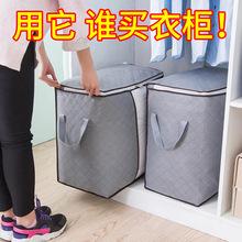 收纳袋tu理袋衣服棉zi行李打包超大衣物防潮储物装被子的袋子