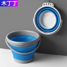 水桶折tu家用塑料桶zi行洗车加厚储水桶(小)桶便携式学生宿舍用