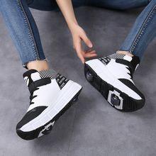 暴走鞋tu童双轮学生zi成的爆走鞋宝宝滑轮鞋女童轮子鞋可拆卸