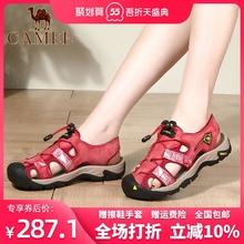 Camtul/骆驼包ui休闲运动女士凉鞋厚底夏式新式韩款户外沙滩鞋