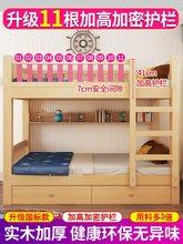 全实木tu下床双的双ui上下铺木床两层宝宝子母床成年高低床