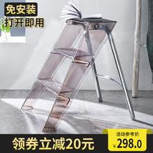 家用折tu梯凳多功能ui内登高梯透明移动便携三步梯马凳