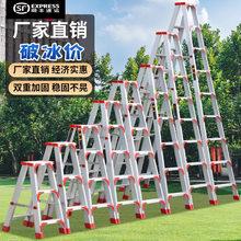 梯子家tu折叠伸缩升ui多功能铝合金加厚双侧工程梯合楼