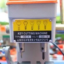 全自动tu机机器立双ui内外夹具器配钥匙铜电动配槽铣电子齿开