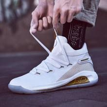 欧文5tu里新式(小)码ar鞋白色aj1高帮鞋子学生透气潮男生运动鞋
