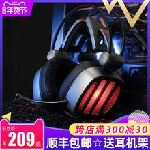 西伯利tuS21电脑ar麦电竞耳机头戴式有线游戏耳麦吃鸡听声辩位7.1声道手机专