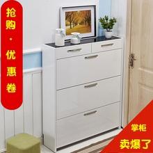 翻斗鞋柜超tu17cm门ar容量简易组装客厅家用简约现代烤漆鞋柜