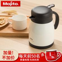 日本mojittu(小)保温壶家ar量迷你(小)号热水瓶暖壶不锈钢(小)型水壶