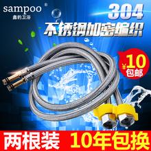 304tu锈钢编织尖ar水管厨房水龙头配件进水软管冷热进水管