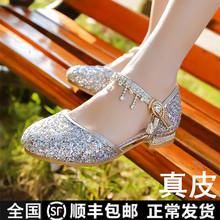 女童凉tu2019新ar水晶鞋夏季真皮宝宝高跟鞋公主鞋包头表演鞋
