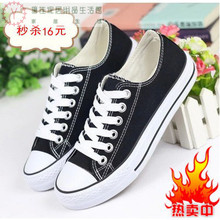 [tulgagames]透气黑白色低帮帆布鞋平底