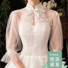 轻婚纱tu服2021es式复古立领一字肩长袖超仙新娘显瘦齐地赫本