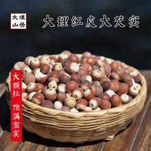 云南大tu特级整颗红es鸡头米 新鲜干货 仁米450g
