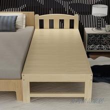 实木松tu拼接床加宽es保免漆定制床架加长床板宝宝可定做新品
