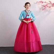 韩服女tu朝鲜演出服lt舞蹈服民族风礼服韩国服饰日常古装