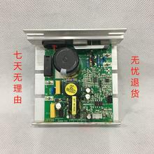 步龙晨tu易跑立久佳lt制器JF150JF200电路板通用替代板