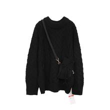 MIICtuOUS 1lt冬季保暖手工编织花拼色套头毛衣附送手机斜挎包