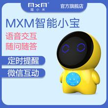 MXM喵(小)米智tu(小)宝早教机lt读机 益智wifi儿童故事机