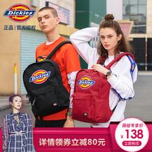 【薇娅tu荐】Diclts潮牌经典LOGO大容量双肩包女男背包书包C028