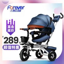 永久折tu可躺脚踏车lt-6岁婴儿手推车宝宝轻便自行车