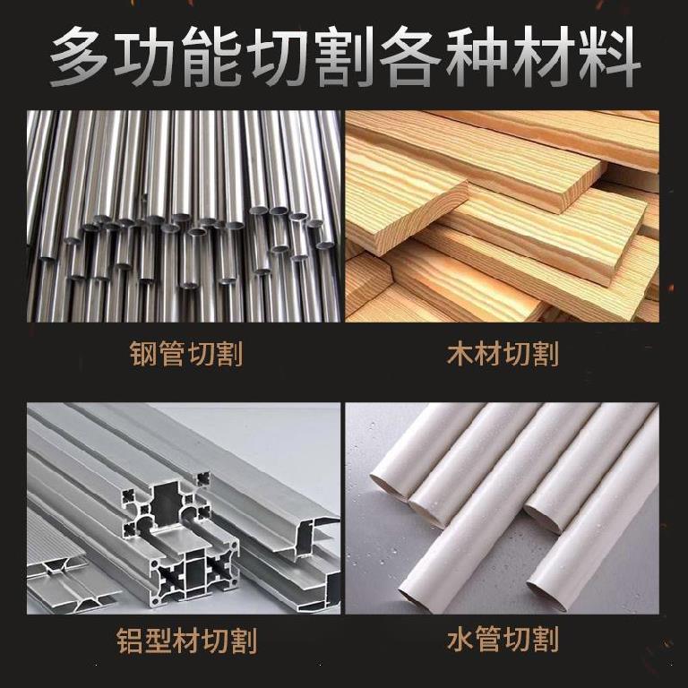 切割机tu材塑料木工lt斜角型材切金属圆管板钢管商用锯木机铝