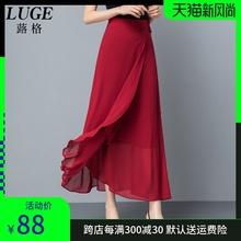 [tumult]一片式系带长裙垂感雪纺半