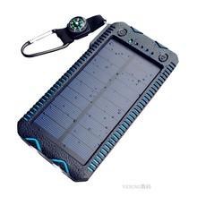 户外三tu太阳能充电lt量带手电筒点烟器便携移动电源手机通用