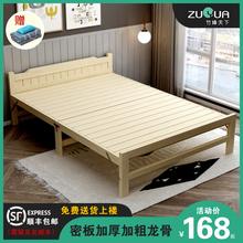 折叠床tu用1.2单lt易经济型实木床出租房宝宝(小)床便携午休床