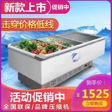 烧烤饭tu冰柜商用冷lt菜市场省电餐饮两用冰箱单门超市