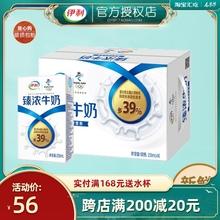 3月 tu利臻浓纯早ng菌砖营养高端250ml*16盒学生整箱特价
