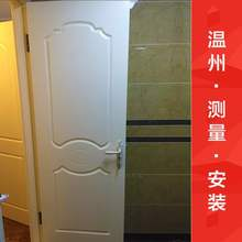 202tu温州匠府实ng门经典白色烤漆白色卧室房间套装门厂家直销