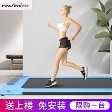 平板走tu机家用式(小)ie静音室内健身走路迷你跑步机