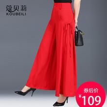 雪纺阔tu裤女夏长式un系带裙裤黑色九分裤垂感裤裙港味扩腿裤