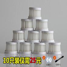 适配宝tu丽吸尘器Tun8 TS988 CM168 T1 P9过滤芯滤网配件